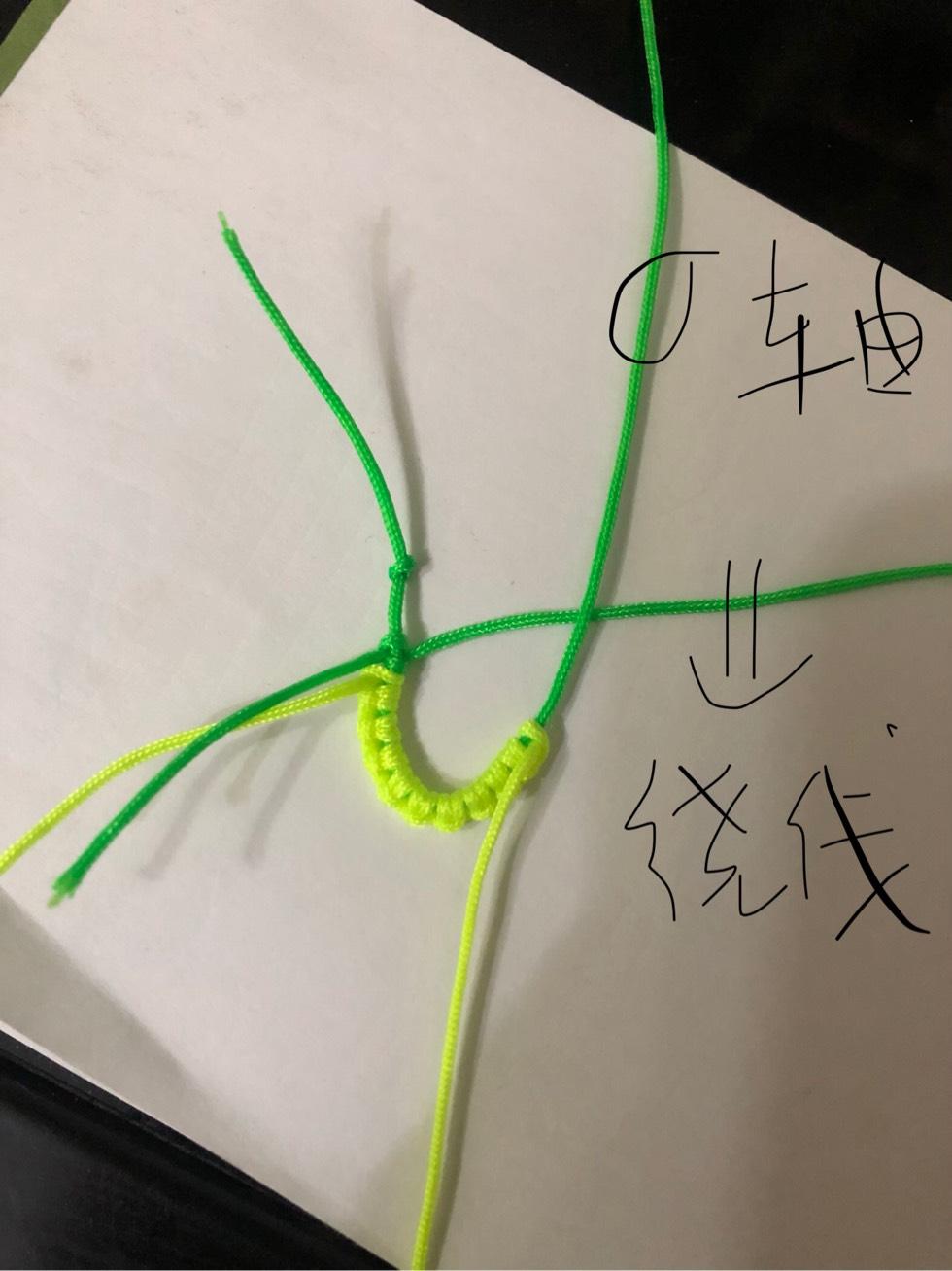 中国结论坛 第一次发教程,不太好望见谅  图文教程区 204237ygi6v26hfh6vtvtw