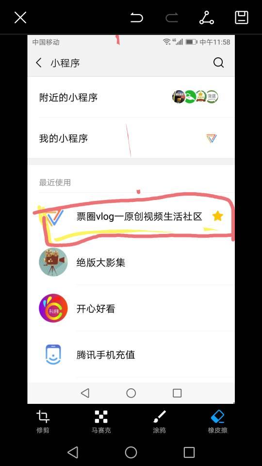 中国结论坛   结艺互助区 142040wb99c0gh8s7su5f5