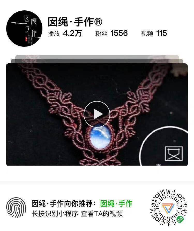 中国结论坛   结艺互助区 142449z4t7wua597d1dr5m