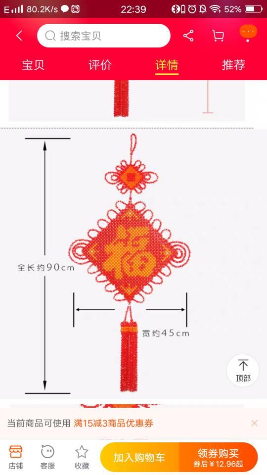 中国结论坛 挂件  作品展示 162900i88lxk7jw8kzmbl8