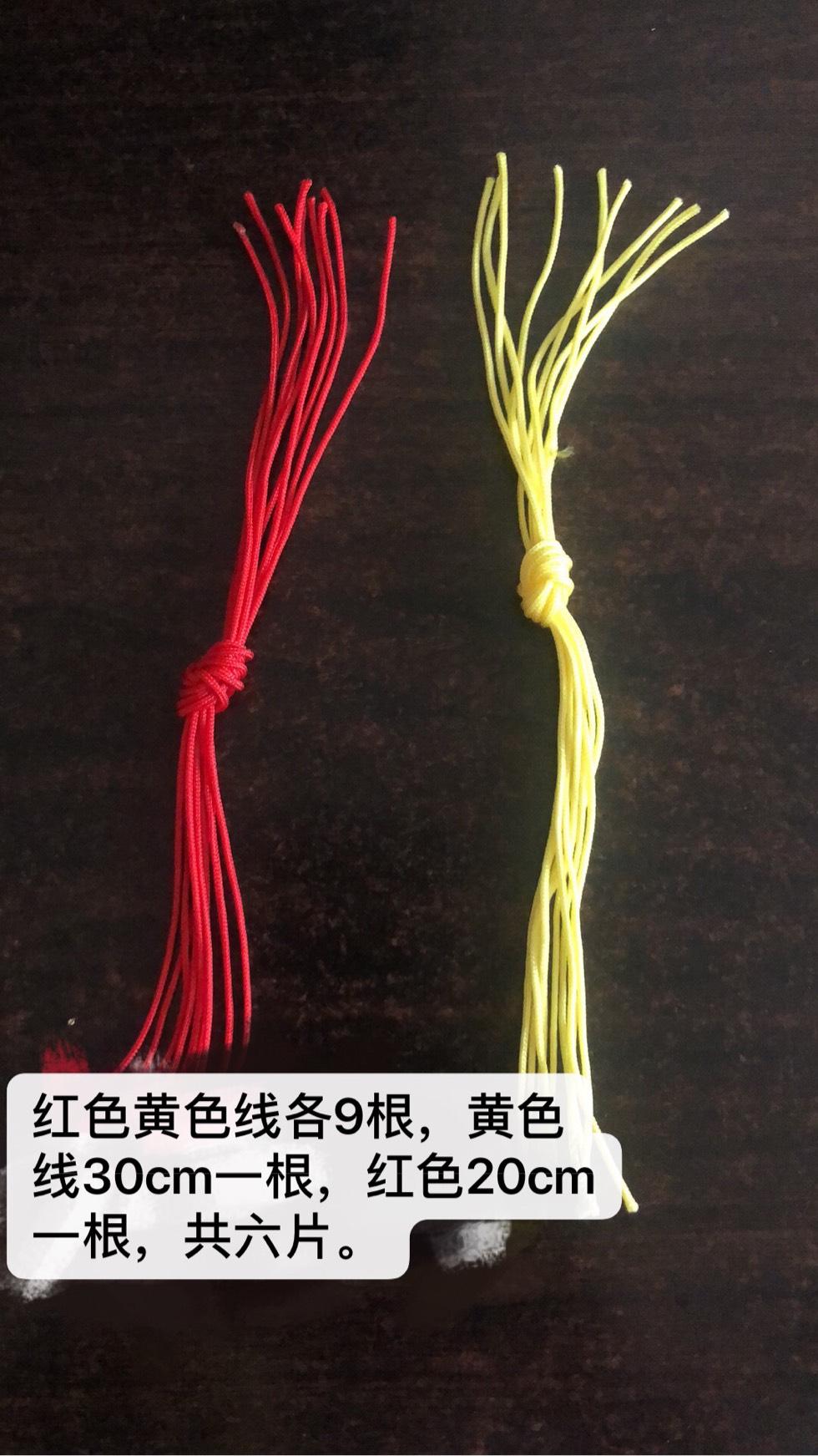 中国结论坛 塞子教程来了  图文教程区 155808dd83h4vbodef5ggo