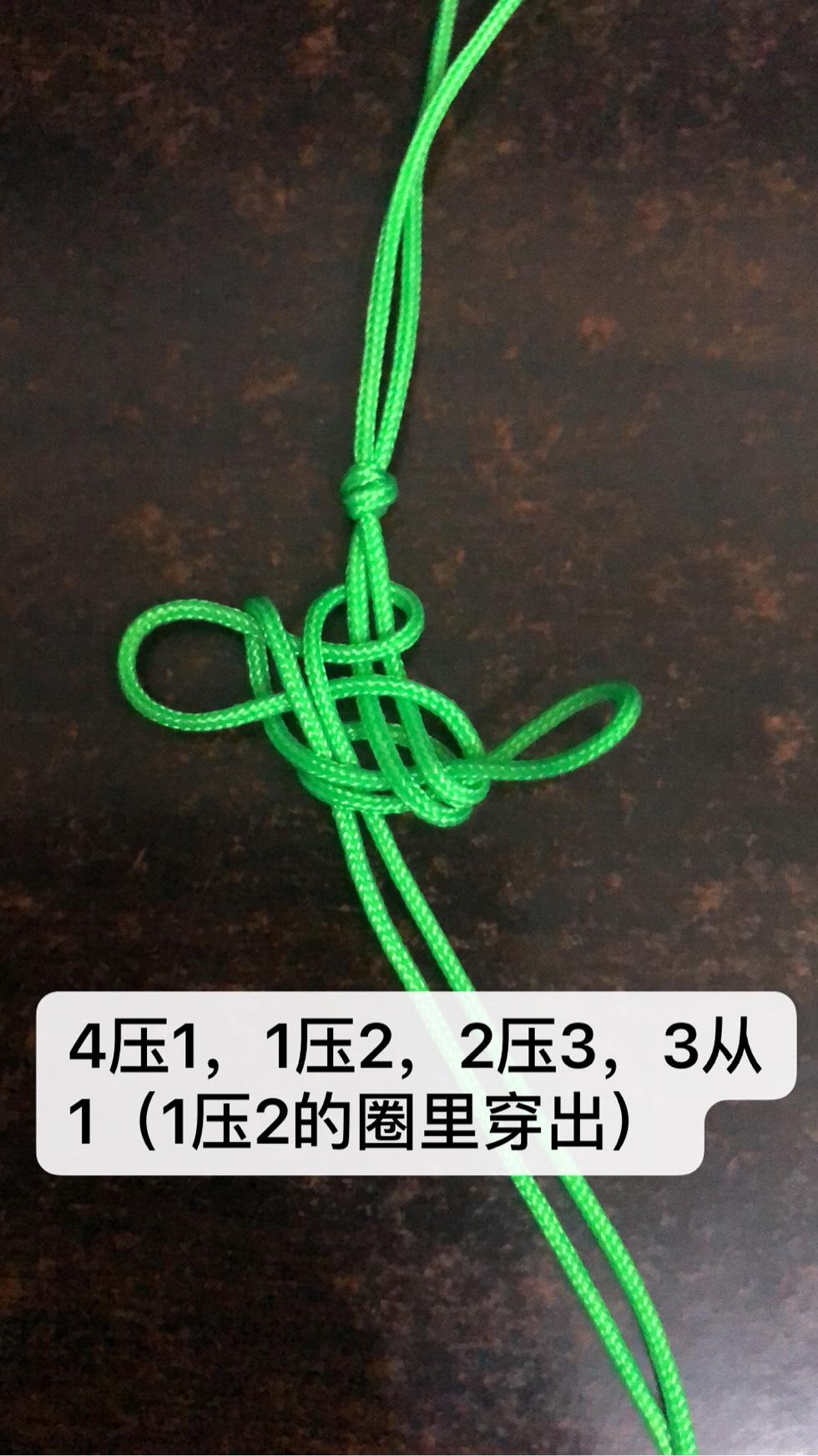 中国结论坛 这个是叫吉祥结么?  图文教程区 175817v92klea2fpp25pc3