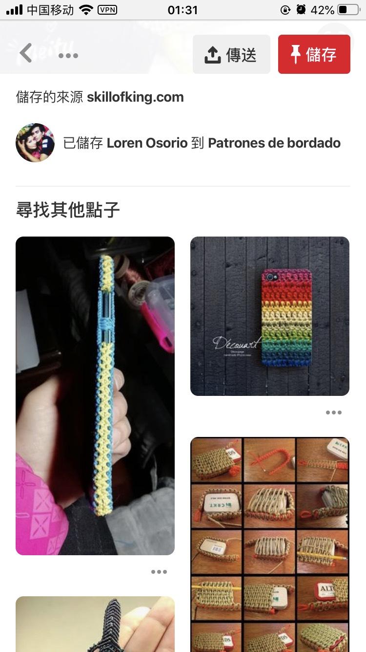中国结论坛 求教,这个侧边是钩针还是手编?  结艺互助区 150602lil77g9ea6yla79c
