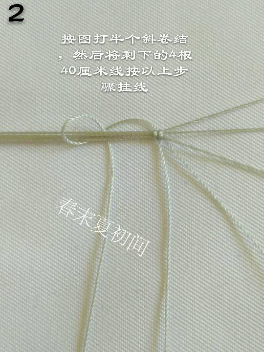 中国结论坛 沫栀 沐栀是什么意思,沫栀是什么意思,沫栀°怎么读,沫栀情侣网名,墨柒什么意思 图文教程区 193109xiknyyd1j42sl8sa