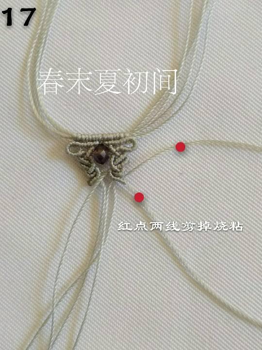 中国结论坛 沫栀 沐栀是什么意思,沫栀是什么意思,沫栀°怎么读,沫栀情侣网名,墨柒什么意思 图文教程区 193122yyyy9fh9z4j999fj