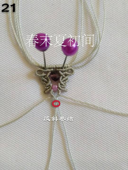 中国结论坛 沫栀 沐栀是什么意思,沫栀是什么意思,沫栀°怎么读,沫栀情侣网名,墨柒什么意思 图文教程区 193125dsz5wg0f5k56f20z