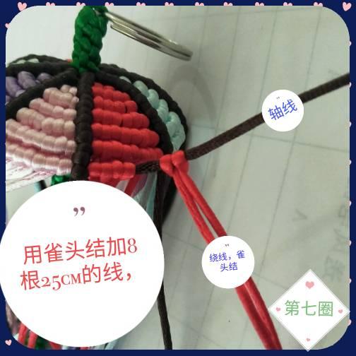 中国结论坛 小雨伞  图文教程区 180747vkerzkm6jiythmct