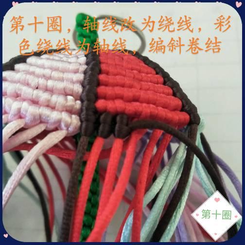 中国结论坛 小雨伞  图文教程区 190929tsfes9f7xasabwtt
