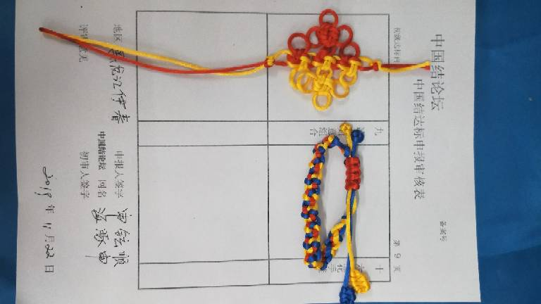 中国结论坛 [初级提交审核]海豚申十初级审核稿件修改  中国绳结艺术分级达标审核 165625ffybzhmubmup5b0f