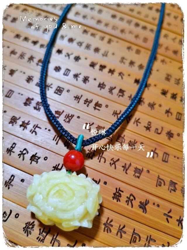 中国结论坛 最爱蜜蜡  作品展示 192459uiiavs68m8tzz66c