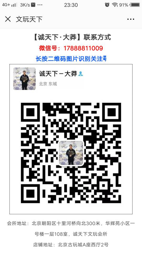 中国结论坛   结艺互助区 233110gy20dwbg111cbiad