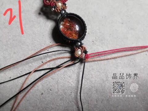 中国结论坛 红幽灵手链教程 手链,教程,红幽灵佩戴禁忌,红幽灵适合什么生肖 图文教程区 083813u991ook5799wzw39