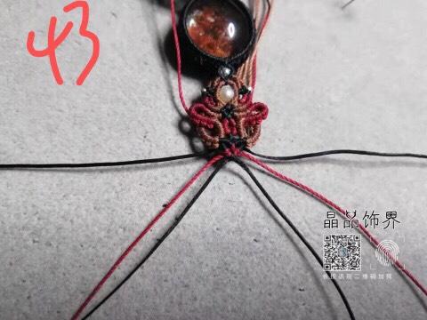 中国结论坛 红幽灵手链教程 手链,教程,红幽灵佩戴禁忌,红幽灵适合什么生肖 图文教程区 083823vonyu9noywzuf2of