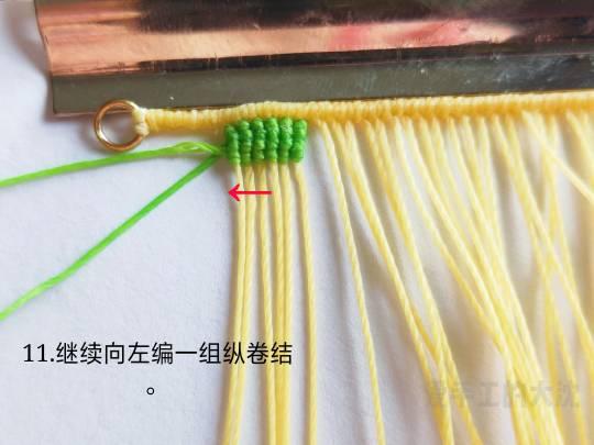 中国结论坛 耳坠(二)仿真叶子编织 耳坠,仿真,叶子,编织,叶子耳坠镶嵌款式图片 图文教程区 121301w7vyjzvggo9ymwz6