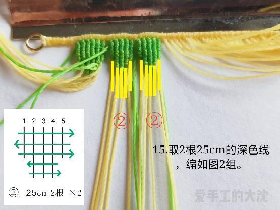 中国结论坛 耳坠(二)仿真叶子编织 耳坠,仿真,叶子,编织,叶子耳坠镶嵌款式图片 图文教程区 121302aecel8bz15h45c9d