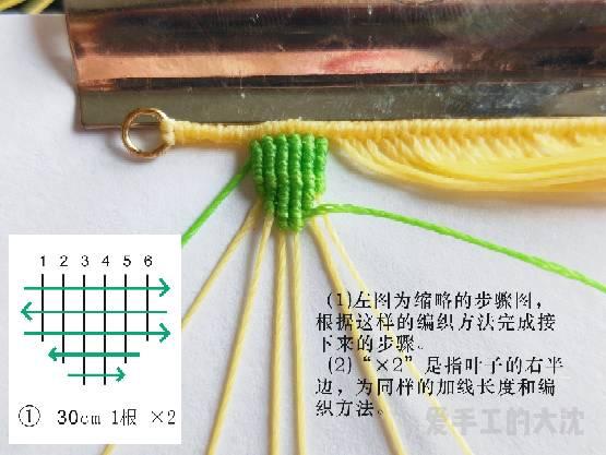中国结论坛 耳坠(二)仿真叶子编织 耳坠,仿真,叶子,编织,叶子耳坠镶嵌款式图片 图文教程区 121302sk1q2le73kuqbod1