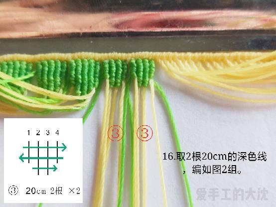 中国结论坛 耳坠(二)仿真叶子编织 耳坠,仿真,叶子,编织,叶子耳坠镶嵌款式图片 图文教程区 121302zm6dvpedx770fl7t
