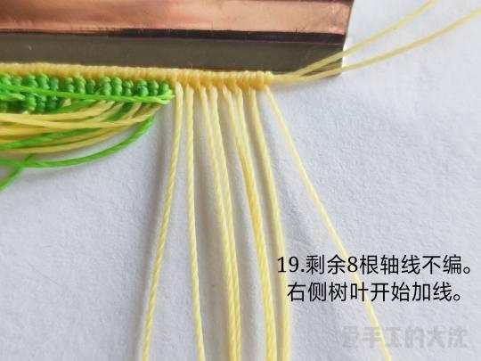 中国结论坛 耳坠(二)仿真叶子编织 耳坠,仿真,叶子,编织,叶子耳坠镶嵌款式图片 图文教程区 121303ca8yngk5a5z9g9gu