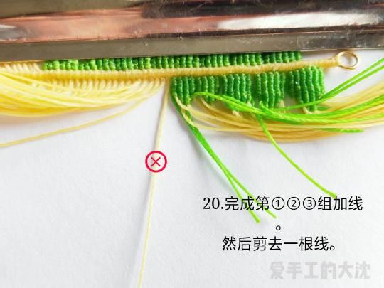 中国结论坛 耳坠(二)仿真叶子编织 耳坠,仿真,叶子,编织,叶子耳坠镶嵌款式图片 图文教程区 121303hbki2vp4pic2ycbz