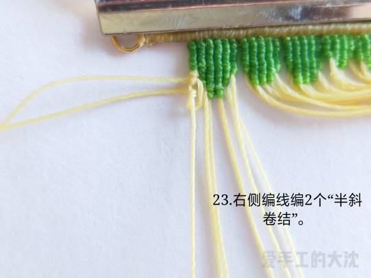 中国结论坛 耳坠(二)仿真叶子编织 耳坠,仿真,叶子,编织,叶子耳坠镶嵌款式图片 图文教程区 121304fx6rx2s36337wdff
