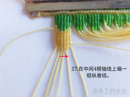 中国结论坛 耳坠(二)仿真叶子编织 耳坠,仿真,叶子,编织,叶子耳坠镶嵌款式图片 图文教程区 121305hs3kjnpmm1jpbmm6