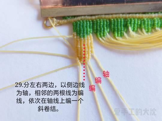 中国结论坛 耳坠(二)仿真叶子编织 耳坠,仿真,叶子,编织,叶子耳坠镶嵌款式图片 图文教程区 121306u3ccin6fq0q9s3cy