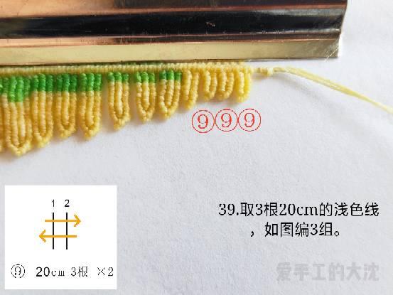 中国结论坛 耳坠(二)仿真叶子编织 耳坠,仿真,叶子,编织,叶子耳坠镶嵌款式图片 图文教程区 121308od5fpgiur1t5fai8