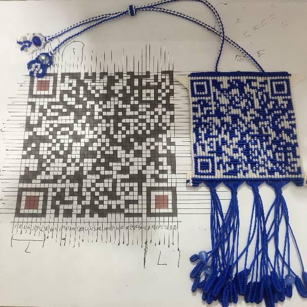 中国结论坛 二维码  作品展示 100153ukkfq12i2ka232ly