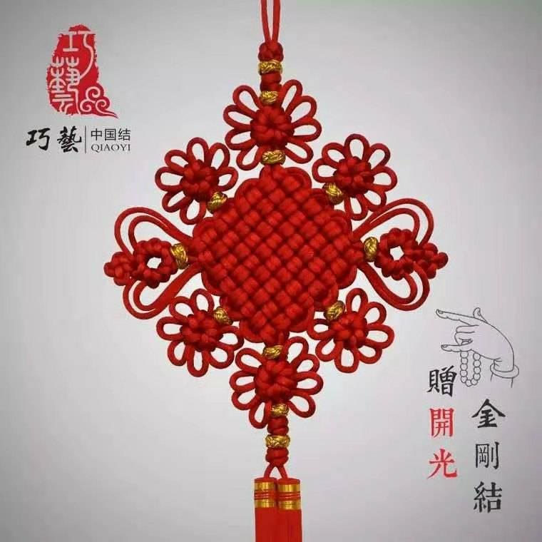 中国结论坛 中国结的走线图 中国结走线图软件,中国结编法图解大全,儿童简单的中国结编法,一根绳子编法大全简单,中国结走线图怎么看 建议-问题反馈 121937tgl9busgwwbc99as