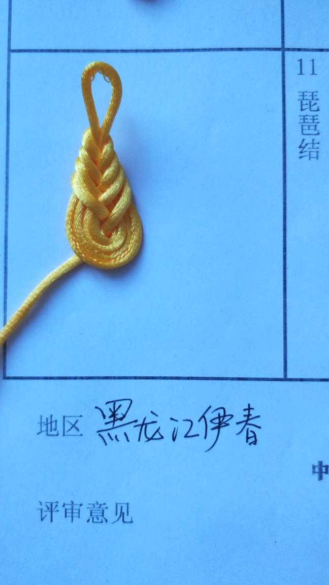 中国结论坛   中国绳结艺术分级达标审核 131223t5h9l93h5rvhglhu