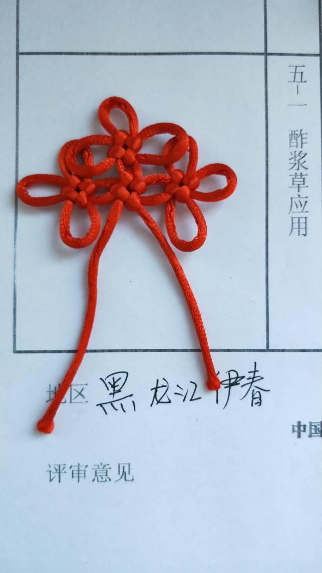 中国结论坛   中国绳结艺术分级达标审核 131224d1iszlijrqhbory6