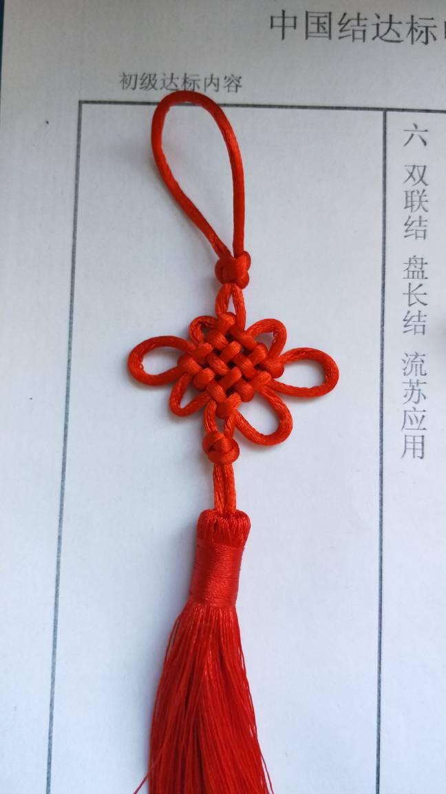 中国结论坛   中国绳结艺术分级达标审核 131224gtfqjiw6jxpwnzwx