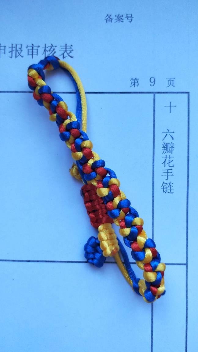 中国结论坛   中国绳结艺术分级达标审核 131225qu942nlph34lx2fx