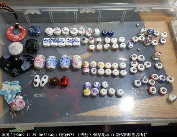 中国结论坛 陶瓷大孔珠转出,都是以前精挑存的  结艺互助区 105124s90fzh37dujd0920
