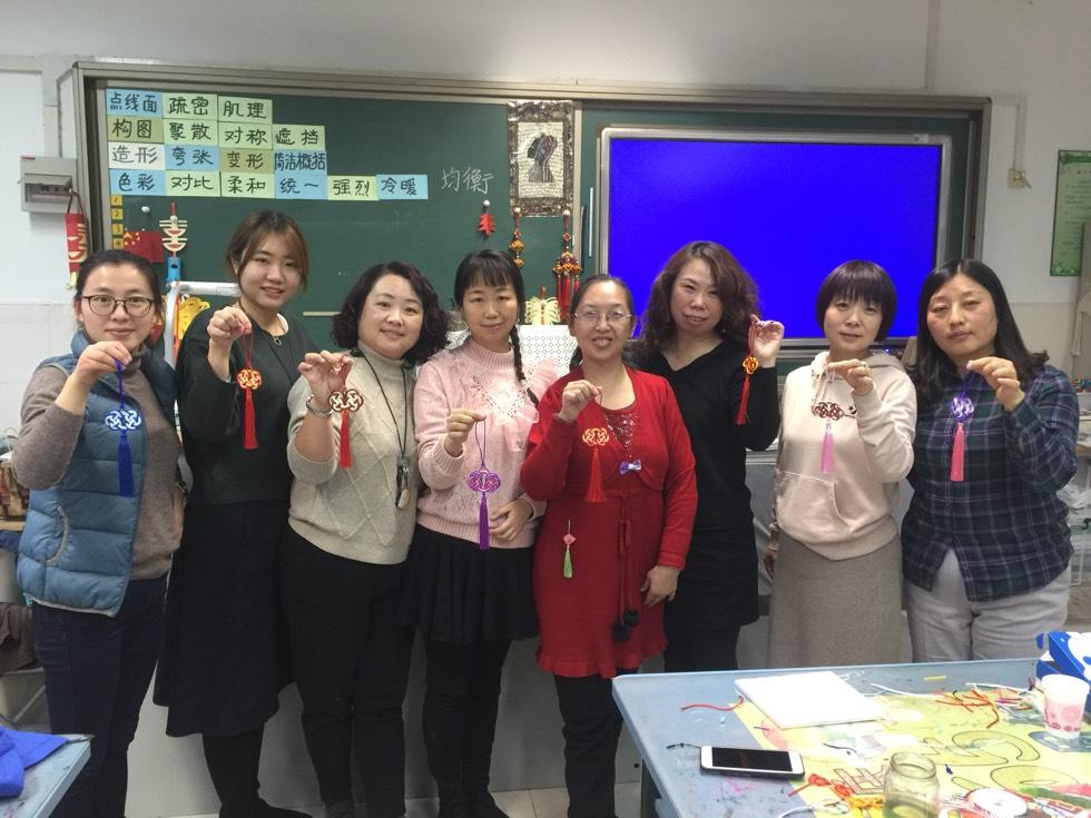 中国结论坛 与学校美术老师交流教学活动  结艺网各地联谊会 201112zrcclcqjvl9q2x0c