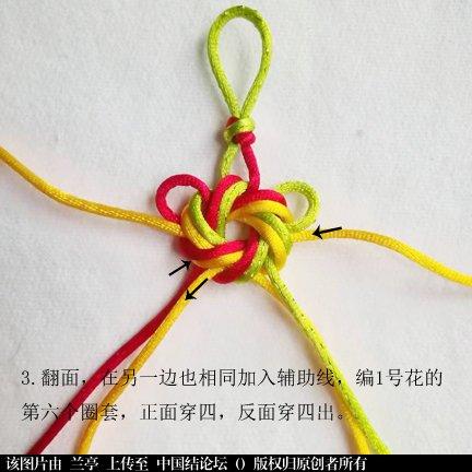 中国结论坛 空心团锦冰花两例  兰亭结艺 171256sis63i6peeht9fzf