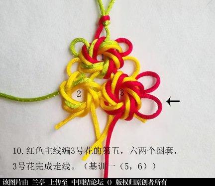 中国结论坛 空心团锦冰花两例  兰亭结艺 171257e4bbtcpobktz0114