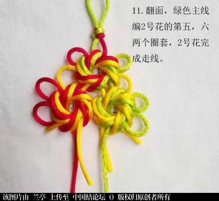 中国结论坛 空心团锦冰花两例  兰亭结艺 171257uz70ys70p480299u