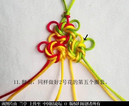 中国结论坛 六连体空心团锦冰花  兰亭结艺 171906fvkc3zvzc8r33x05