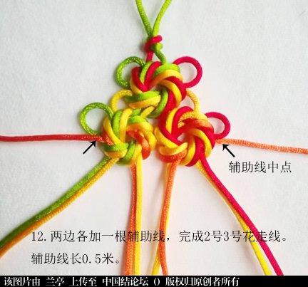 中国结论坛 六连体空心团锦冰花  兰亭结艺 171906xtzqzwa2stt4srz7