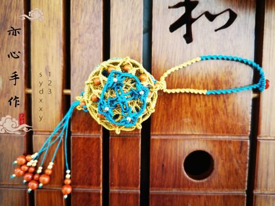 中国结论坛 古风镂空香囊  作品展示 184947ck11zl4k5krbr7ib