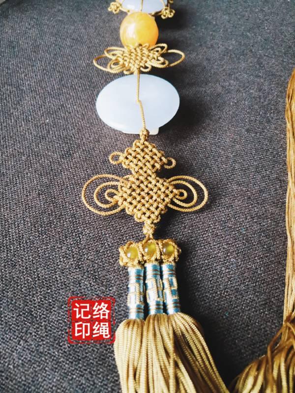 中国结论坛 慈悲怜悯于心,普度众生于行  作品展示 155839ifp09ef47m0lej17