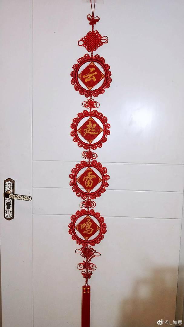 中国结论坛   作品展示 110621t52mm7im2lgm8cmf