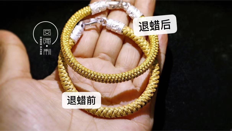 中国结论坛 新款 新款 作品展示 170941snuupqagqquzfavy