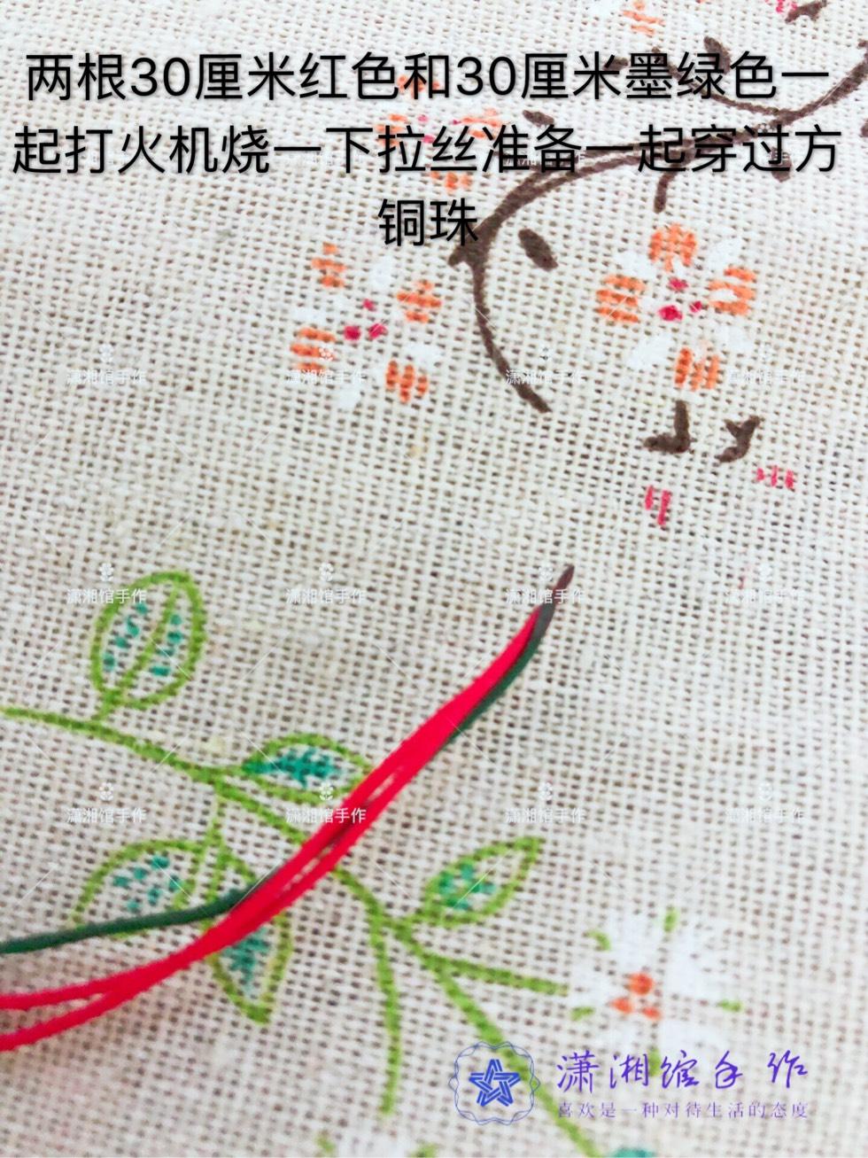 中国结论坛 圣诞节蝴蝶结手链  图文教程区 114815i4xqhmcice40h19g
