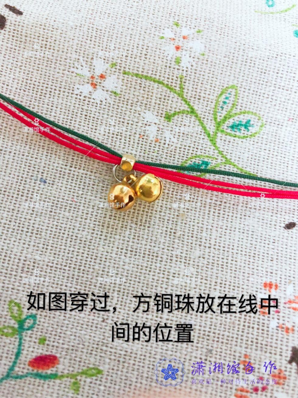 中国结论坛 圣诞节蝴蝶结手链  图文教程区 114817sw4whw4ryauufi6f