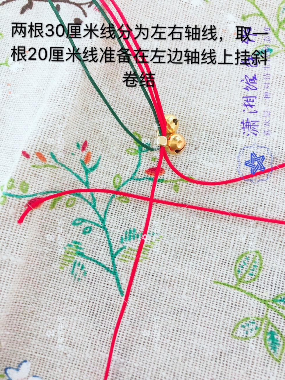 中国结论坛 圣诞节蝴蝶结手链  图文教程区 114818i74e3kmc5xstft3x