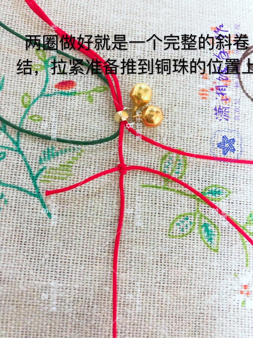 中国结论坛 圣诞节蝴蝶结手链  图文教程区 114821y864x0cq4nqvq9uz