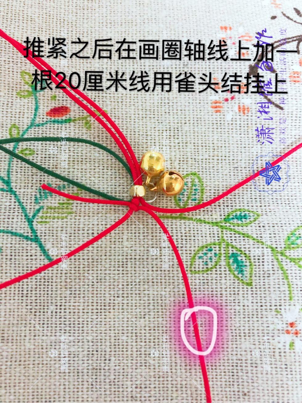 中国结论坛 圣诞节蝴蝶结手链  图文教程区 114822uuwuuhsf90zuwfzs