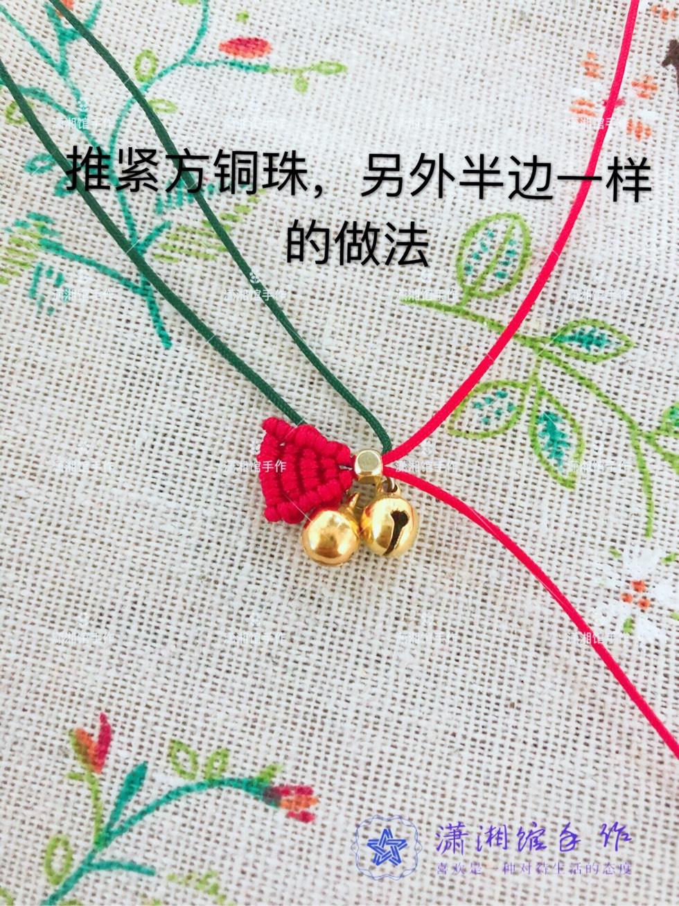 中国结论坛 圣诞节蝴蝶结手链  图文教程区 114907o3w68hfz6c7380fn